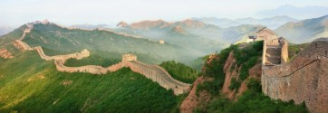Vili Chike - Great Wall Of China